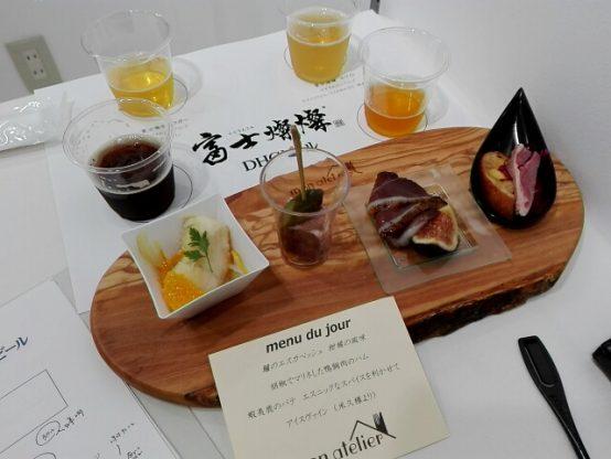 当日は当協会(JBJA)藤原ヒロユキによるペアリングの紹介と共に提供されました。