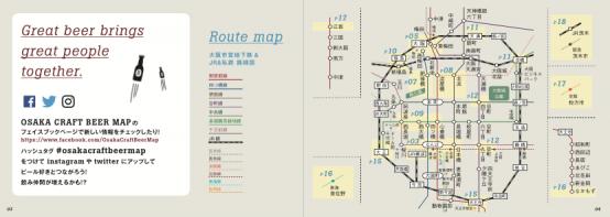 OSAKA CRAFT BEER MAP vol.4