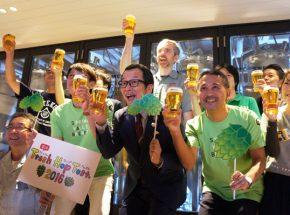 10/8(土)〜 全国19ブルワリーのとれたてホップのビールが飲める第1回Fresh Hop Fest開催!