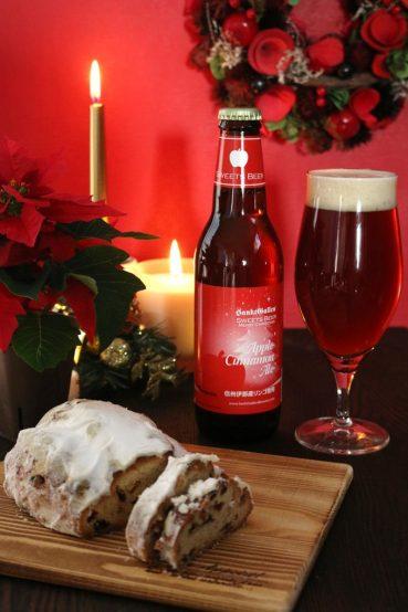 クリスマスはもちろん、色々なシチュエーションで楽しめるビール