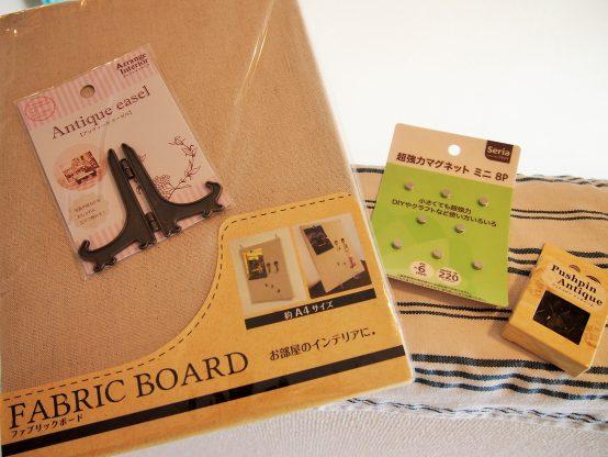 今回の材料。「Seria」の「ネオジム磁石」と「」の組合わせが、取れにくく、かつ外しやすくて便利です。