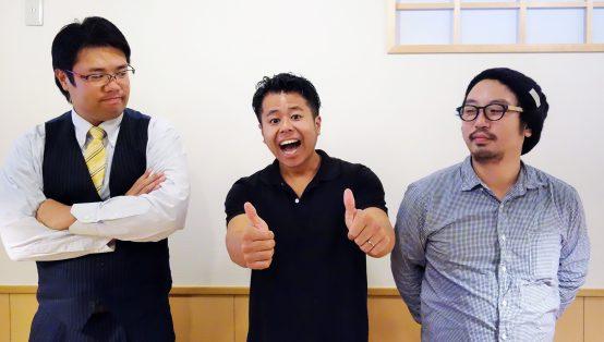 インタビューの際も楽しくも自分たちの想いを熱く語ってくださったお三方。 ファントムブルワリーとして、日本のビール界にどんな新風を起こしていくのか?楽しみだ!