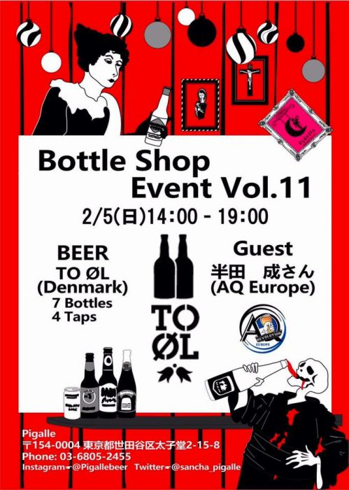 Bottle Shop Event vol.11 at Pigalle