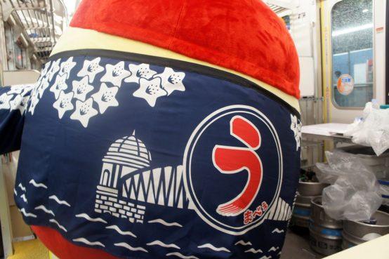 多摩モノレールビール列車