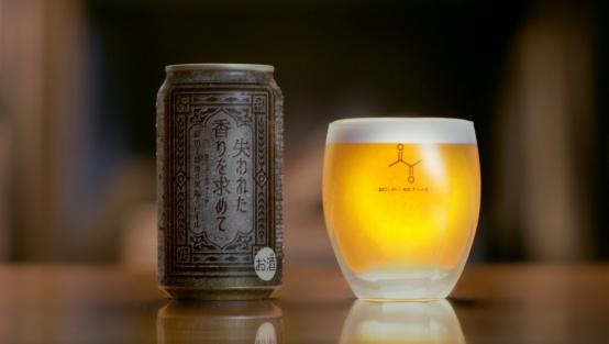 """1ab248230b2 失われた香り""""を取り戻す異端のビール、クラウドファンディングの意図に ..."""