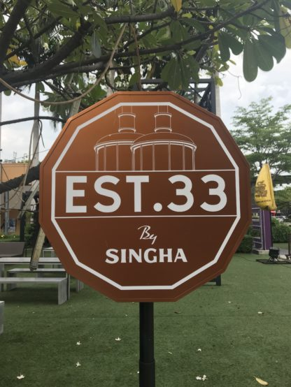 EST 33 入り口の目印看板