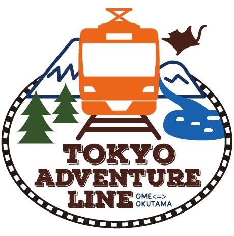 東京アドベンチャーライン