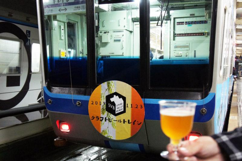 《Go!Go!飲み鉄》第12回 千葉モノレール「クラフトビールトレイン」の ビールも料理も盛りだくさ... 画像