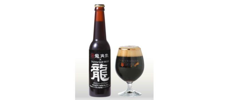 田沢湖ビールと龍角散とのコラボ第2弾 ドラゴンハーブブラック 発売 画像