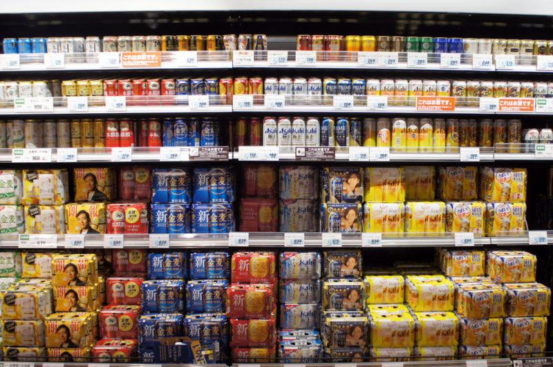 2020年ビール市場予測(後編)ークラフトビールをフックに若者を巻き込む 画像