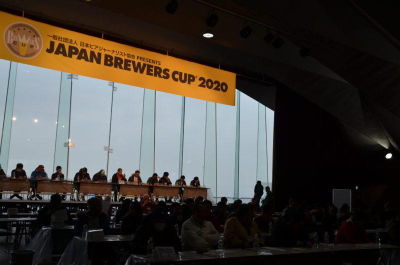 日本ビアジャーナリスト協会Presents JAPAN BREWERS CUP 2020 審査会開催... 画像