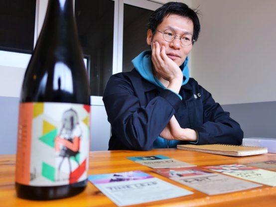 醸造 奈良 「ビールが苦手という先入観を持たずに手にとってもらえると嬉しいです」