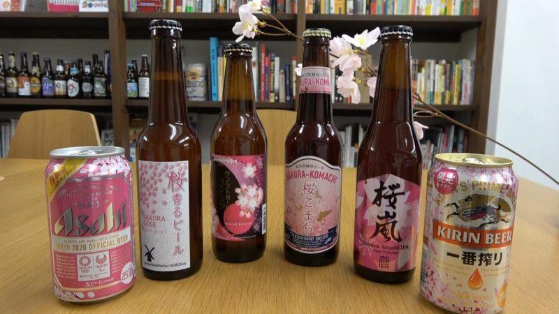 【JBJAChannel】2020年春!桜のビールを飲み比べてみました 画像