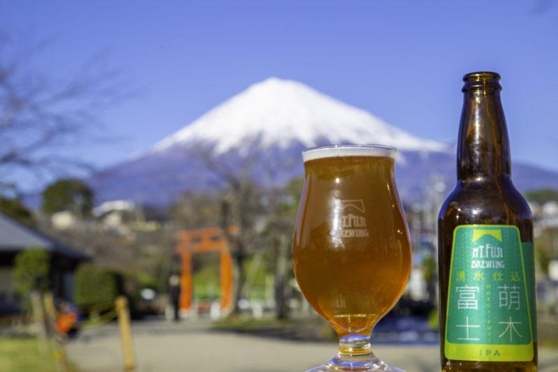 【静岡】まもなく富士の春。Mt.FUJI BREWINGから1周年記念の「萌木富士」発売! 名前に「... 画像