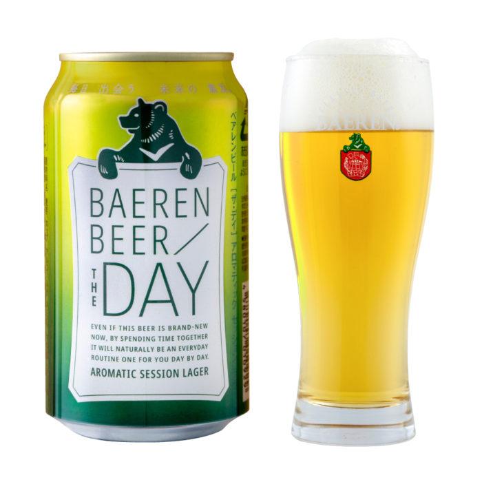 ベアレン醸造所の缶ビール「ザ・デイ」1周年記念。1年間限定の新商品「アロマティック セッション ラガ... 画像