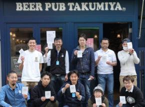 自分たちのお店とともに近くのブルワリーも支援したい! 京都でクラフトビール専門店を3店舗運営している「株式会社カケザン」のクラウドファンディングがストレッチゴールを目指してラストスパート中