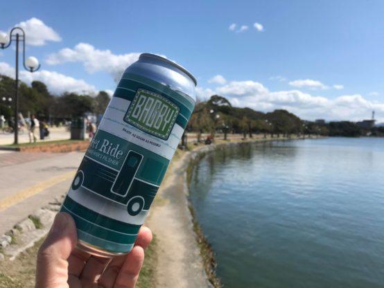 大濠公園とクラフトビール