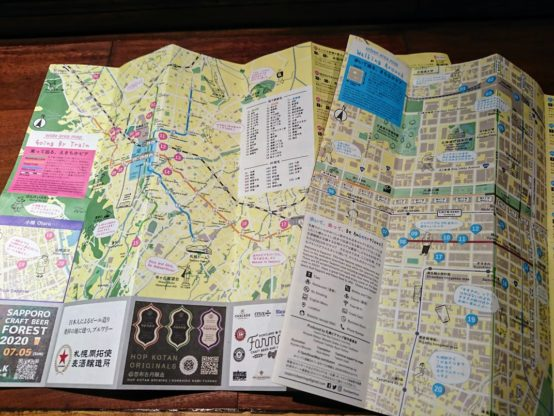 Sapporo Beer Map 表裏