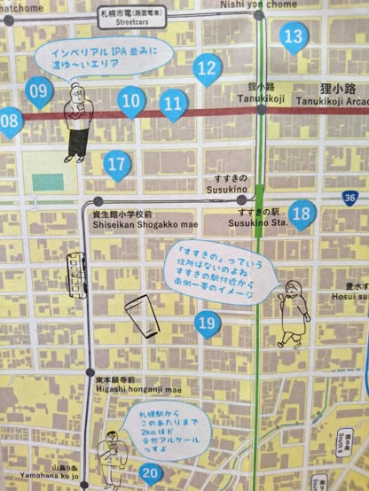 Sapporo Beer Map 拡大