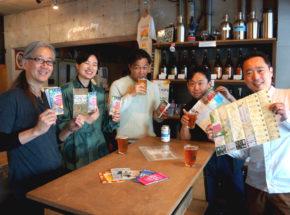 『Sapporo Beer Map』約5年ぶり改訂。「多様なビールを日常で楽しんでほしい」制作者たちの思い