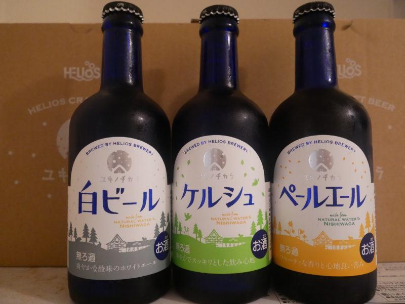 【ビールのある風景in岩手⑩】~冬の雪を宝物に変えて~岩手県西和賀町で再びビールが誕生! 画像