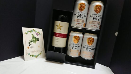 北海道を味わうワインとビールのセット中身
