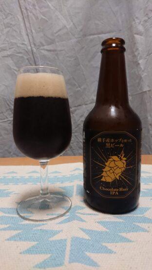 横手産ホップを使用した黒ビール