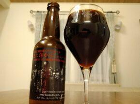 家庭で楽しめる東海道BEER川崎宿工場の黒に浮かぶ