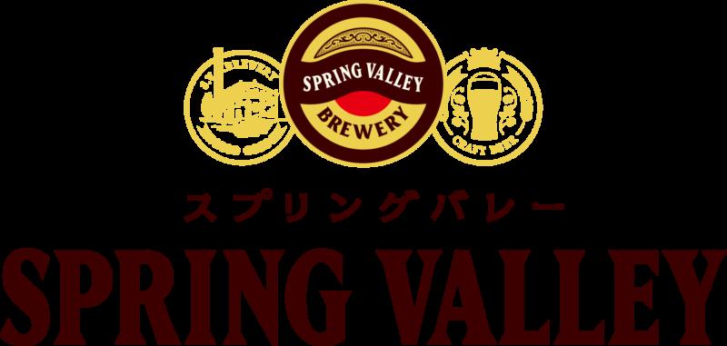 SPRING VALLEY 豊潤<496>_ロゴ