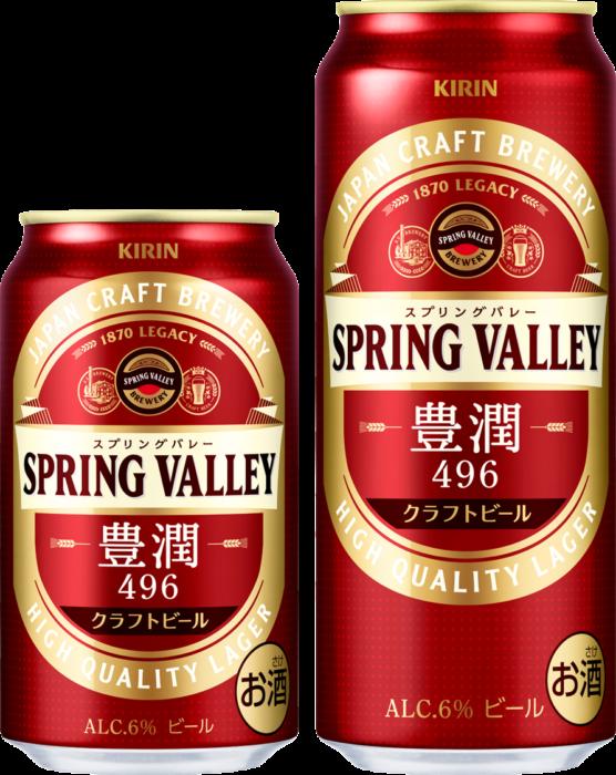 SPRING VALLEY 豊潤<496> 350ML/500ML