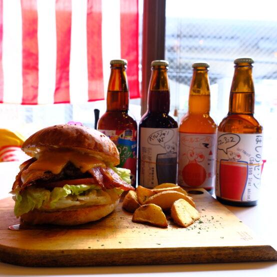 ハンバーガーと星野製作所(麦)のボトルビール