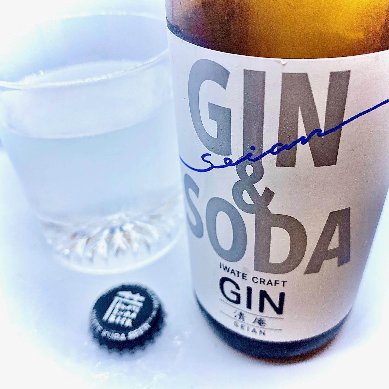 いわて蔵ビールブランドを手がける世嬉の一酒造株式会社の「クラフトジン&ソーダ(GIN &SODA)清庵-SEIANN-」