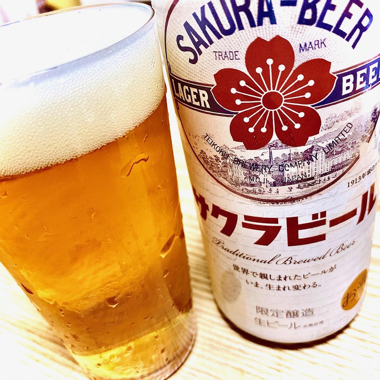 サッポロビール株式会社「サッポロ サクラビール」