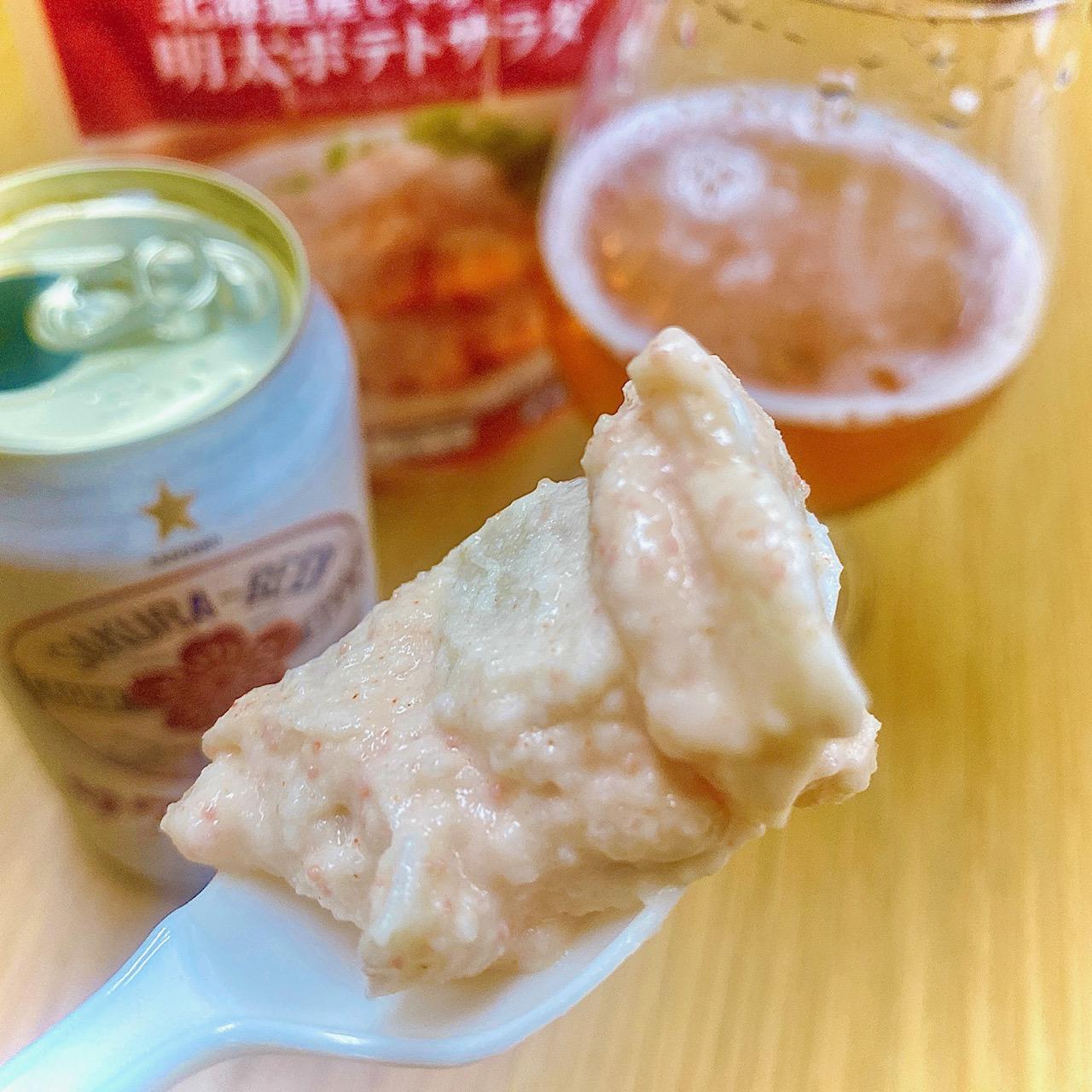 【コンビニペアリング】「サクラビール」に「明太ポテサラ」はいかが?