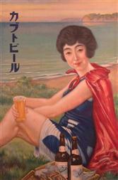 カブトビールポスター