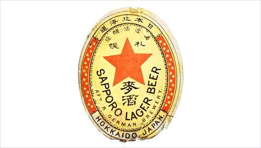 サッポロビール画像