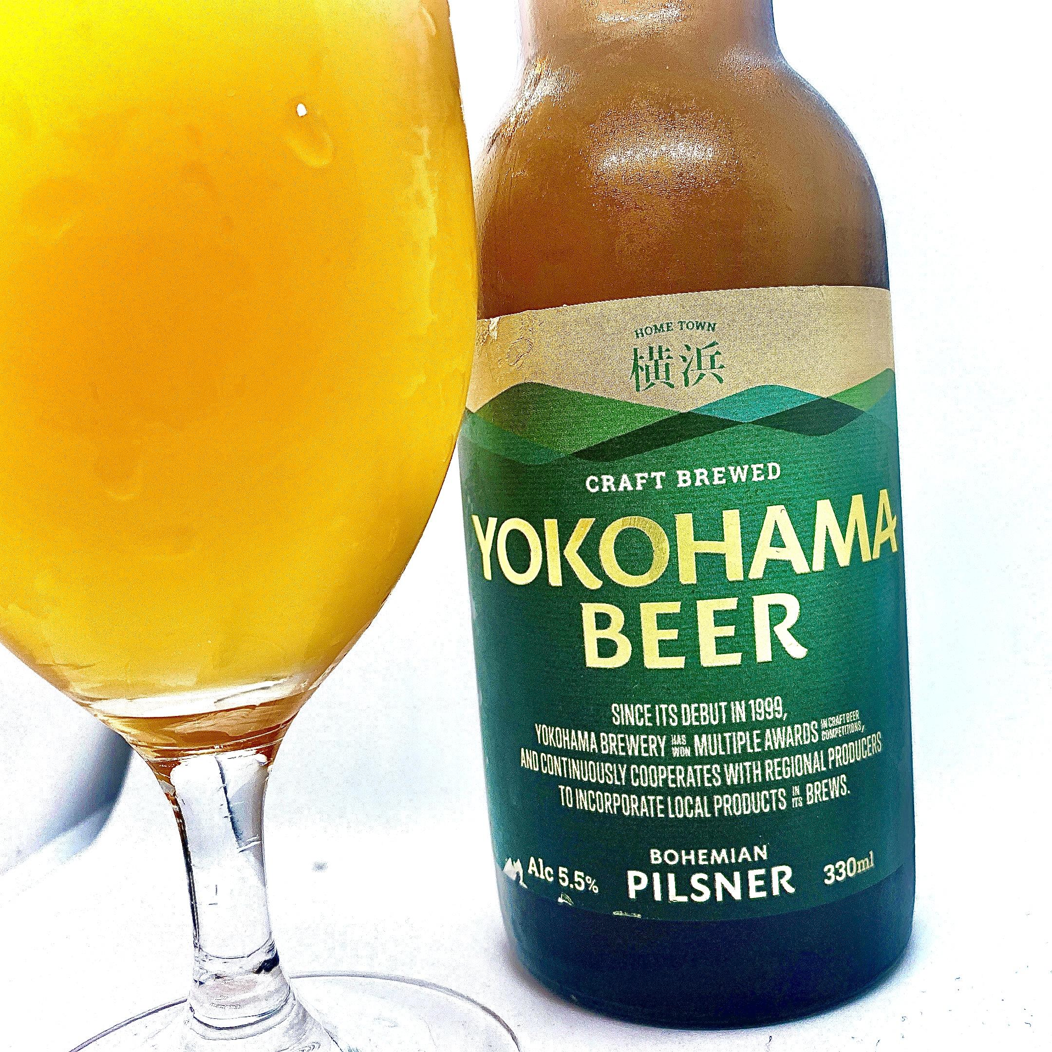 株式会社横浜ビール「ピルスナー」