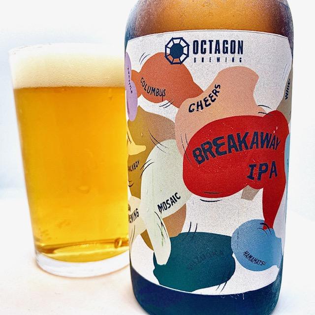 Octagon Brewing 「ブレイクアウェイIPA」