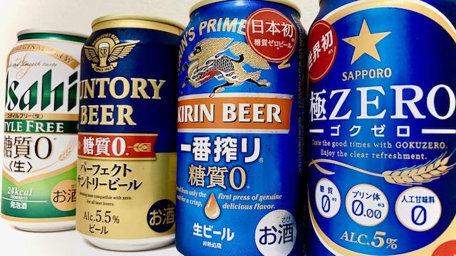 各社ビール飲み比べ