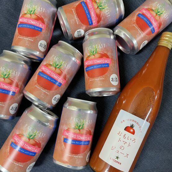 おもいろトマトのジュースとエール