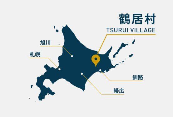 北海道鶴居村の位置