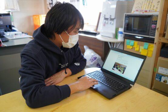TOSACO Webサイト