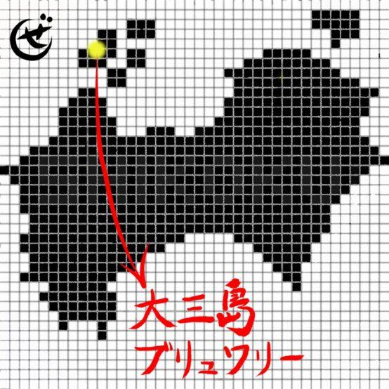 大三島ブリュワリー MAP