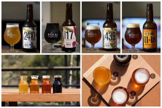 Mukai Craft Brewing Beer