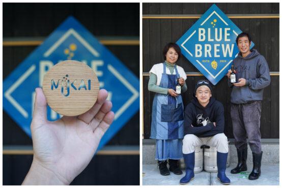 Mukai Craft Brewing Team