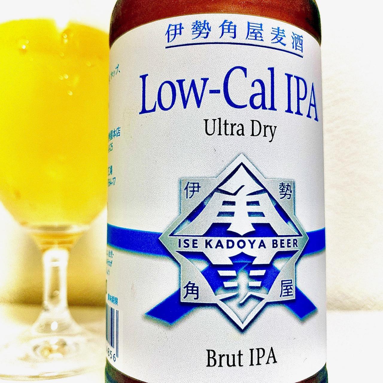 有限会社二軒茶屋餅角屋本店「伊勢角屋麦酒 Low-Cal IPA」