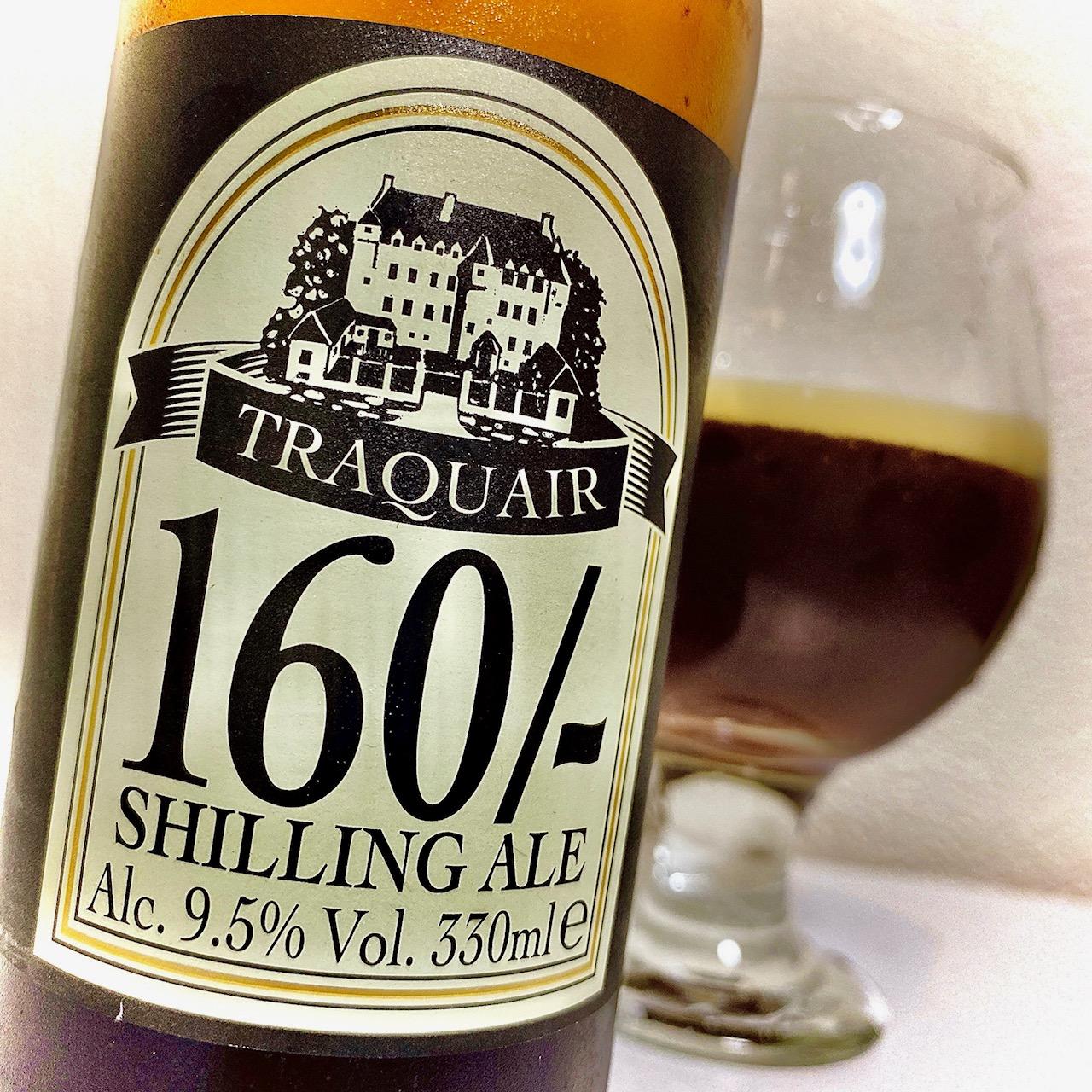 Traquair Brewery「トラクエア 160シリングエール」