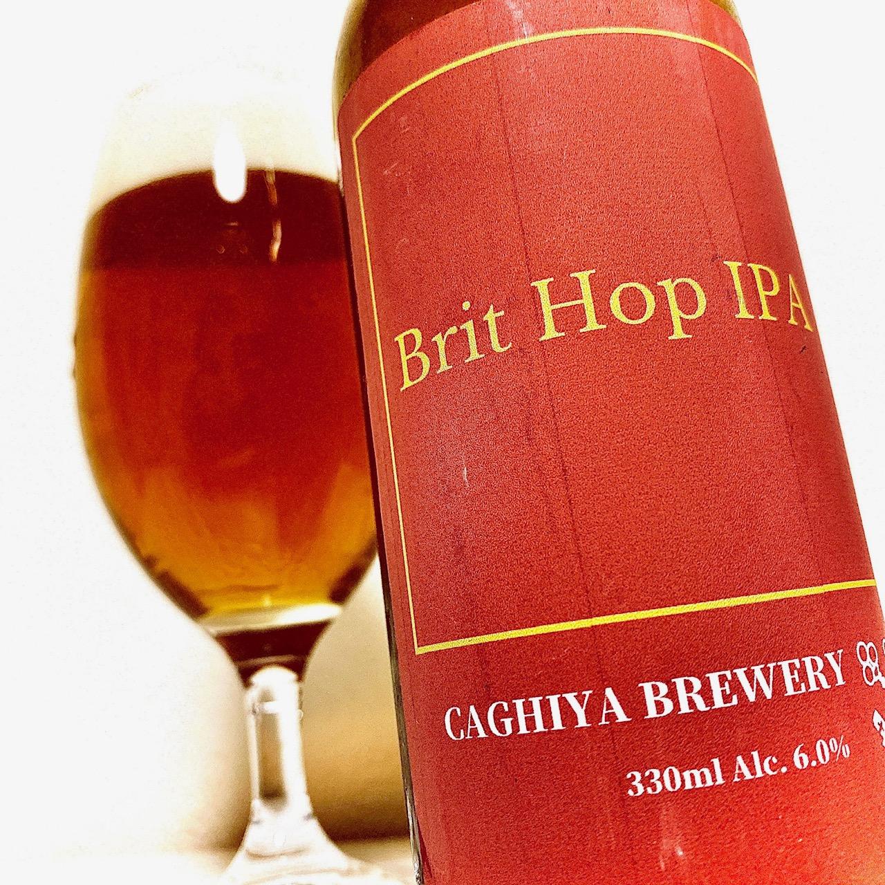 鍵屋醸造所「鍵屋Brit Hop IPA」