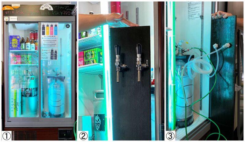 空冷式ビールサーバ