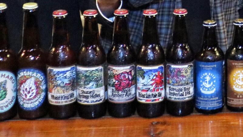 静岡クラフトビール協同組合
